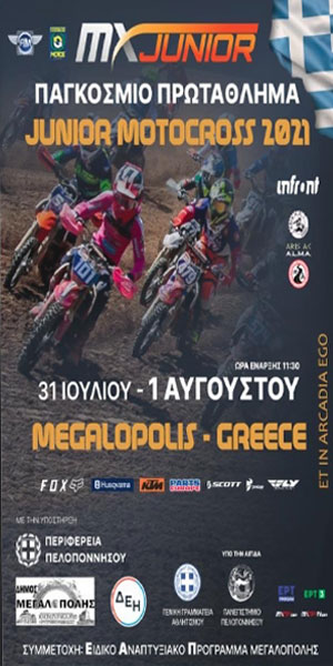 motocross300x600