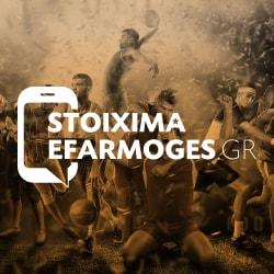 www.stoixima-efarmoges.gr