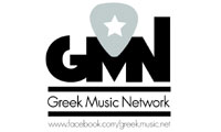Greek Music network