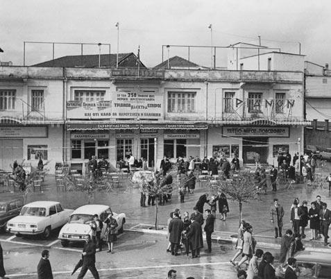 """Η Καλαμάτα μέσα από το φακό του Χρήστου Αλειφέρη 1937-1974"""" (φωτογραφίες) -  ΕΛΕΥΘΕΡΙΑ Online"""