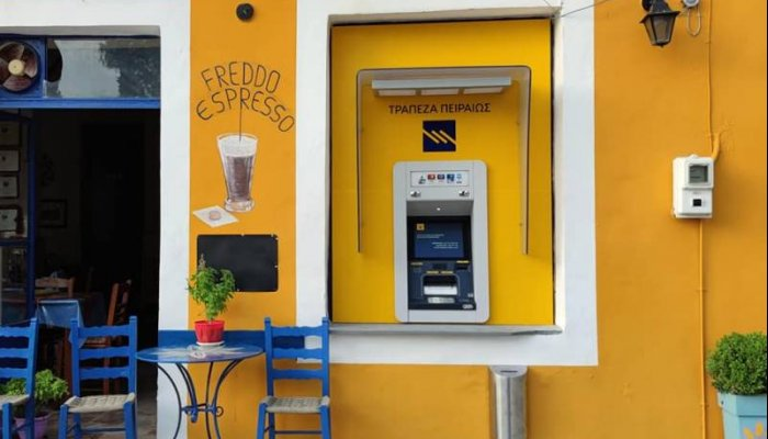 ΑΤΜ της Τράπεζας Πειραιώς στην Κορώνη