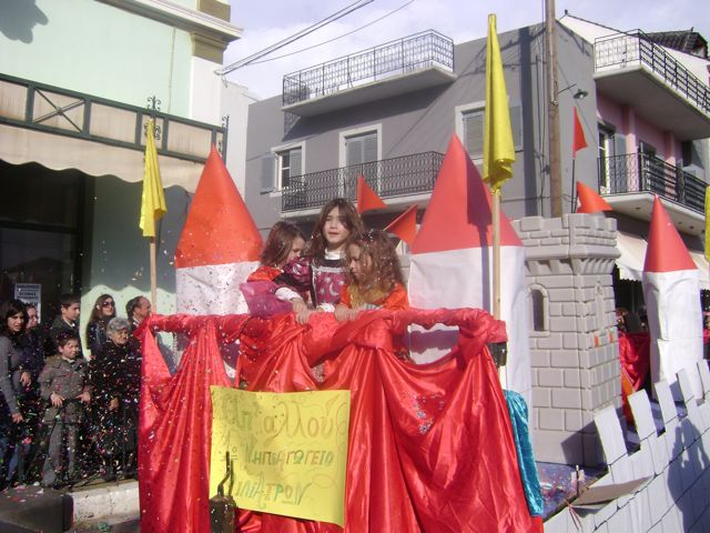 Βλέπετε εικόνες για το άρθρο: Φωτό από το Καρναβάλι των Φούληδων στα Φιλιατρά