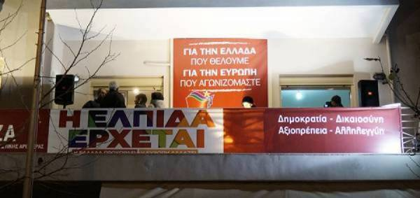 """Απάντηση ΣΥΡΙΖΑ σε ΝΔ για τα αστυνομικά τμήματα: """"Ακροδεξιές κραυγές  και τερατολογίες"""""""