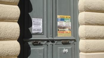 Υπάλληλοι απέκλεισαν το Δημαρχείο Καλαμάτας