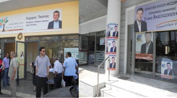 Το Πρωτοδικείο μέτρησε το Δήμο Μεσσήνης: Με μία ψήφο μπροστά ο Στ. Αναστασόπουλος
