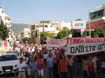 Βίντεο από την απεργιακή συγκέντρωση του Εργατικού Κέντρου Καλαμάτας