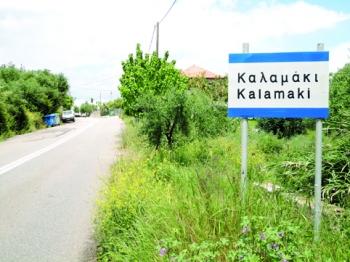Τεύχη δημοπράτησης για το δρόμο Τζάνε - Καλαμάκι