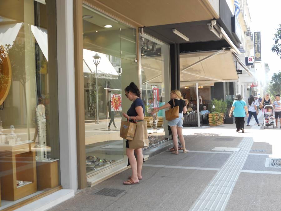 971da62e5f0f Εκπτώσεις έως και 70% στα εμπορικά καταστήματα της Καλαμάτας ...
