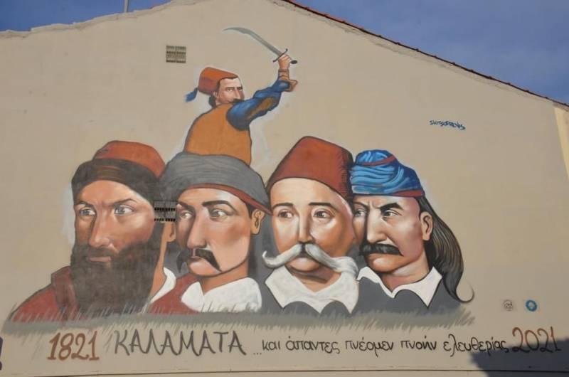 Καλαμάτα: Γκράφιτι με τους οπλαρχηγούς του 1821 δημιούργησε ο Skitsofrenis  (φωτογραφίες) - ΕΛΕΥΘΕΡΙΑ Online