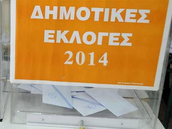 Τα τελικά αποτελέσματα του α' γύρου σε όλους τους δήμους της Περιφέρειας Πελοποννήσου