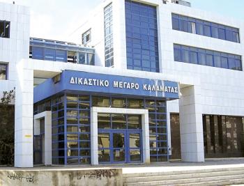 Κούρεμα χρέους δανειολήπτη από 214.000 σε 68.000 ευρώ από το Ειρηνοδικείο Καλαμάτας