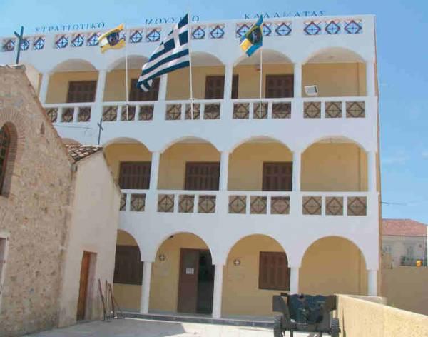 Ανοιχτό τη Δευτέρα το Στρατιωτικό Μουσείο Καλαμάτας