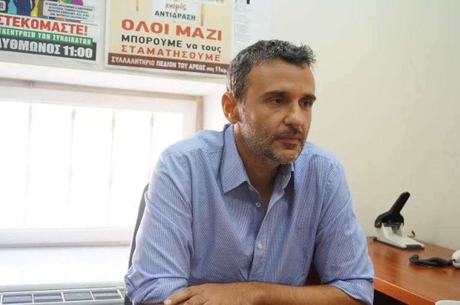 """Γιώργος Πετρόπουλος: """"Δεν θα σταματήσουν αν δεν φροντίσουμε να τους  σταματήσουμε"""" - ΕΛΕΥΘΕΡΙΑ Online"""