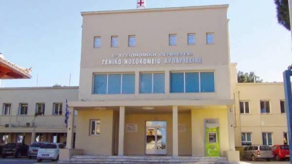 Συμπλοκή με τσιγγάνους στο Νοσοκομείο Κυπαρισσίας