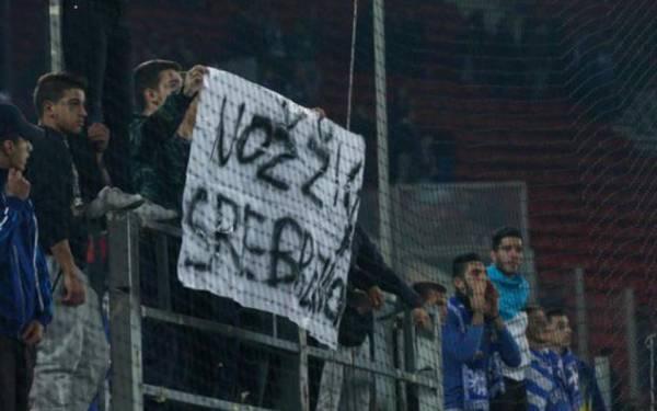 Ταυτοποιήθηκε ο κάτοχος του φασιστικού πανό στον αγώνα Ελλάδα-Βοσνία