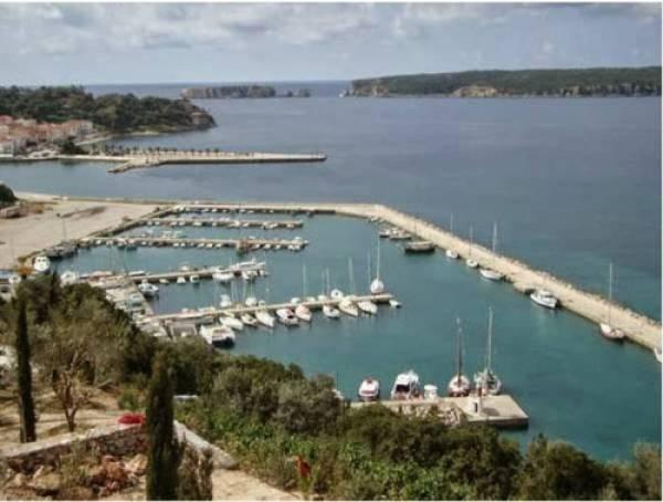 Γνωμοδότηση γιατη μαρίνα της Πύλουστο Περιφερειακό Συμβούλιο Πελοποννήσου