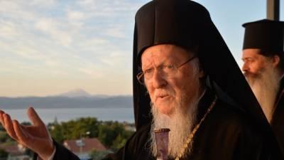 Οικουμενικός Πατριάρχης: