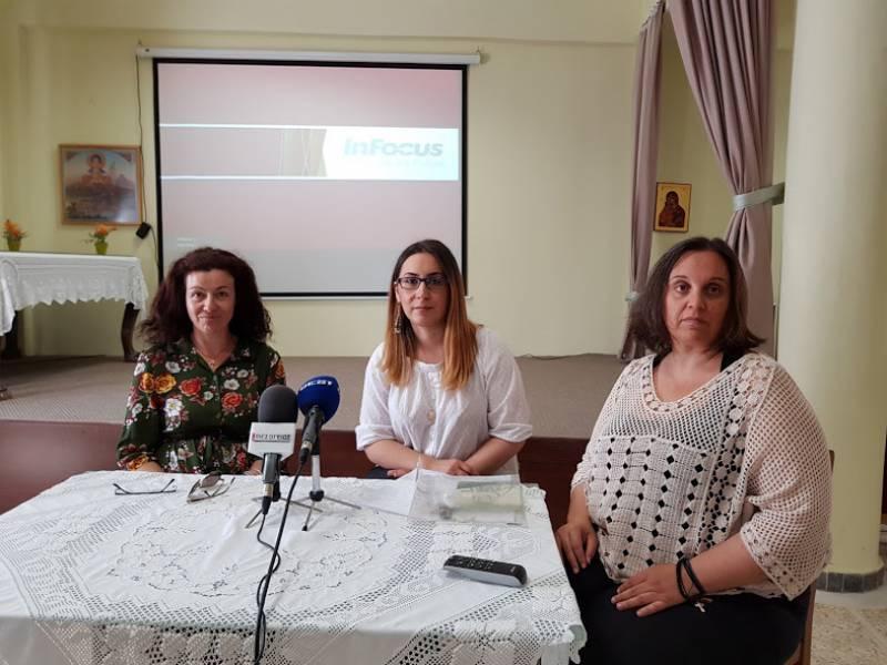 Πολυδιάστατη εκδήλωση της Μητρόπολης για τον αυτισμό