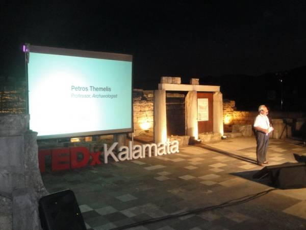 Στην Αρχαία Μεσσήνη ολοκληρώθηκε το TEDx Kalamata