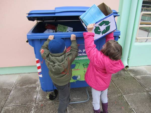 Η ανακύκλωση ως μέσο περιορισμού του... σκουπιδοεφιάλτη