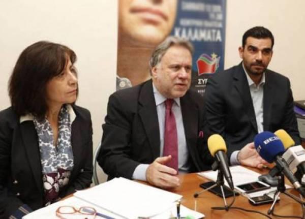Με ανακοίνωση των 3 βουλευτών του ΣΥΡΙΖΑ:Παραχωρούνται στο Δήμο Οιχαλίαςτα Ειρηνοδικεία Δωρίου και Μελιγαλά
