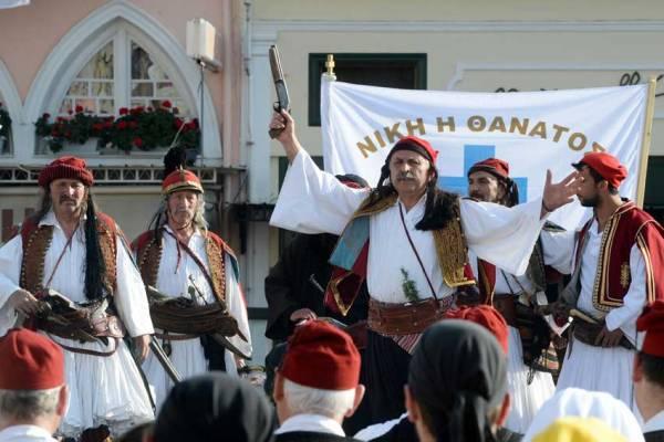 Την απελευθέρωσή της από τους Τούρκους γιόρτασε σήμερα η Καλαμάτα (φωτογραφίες)