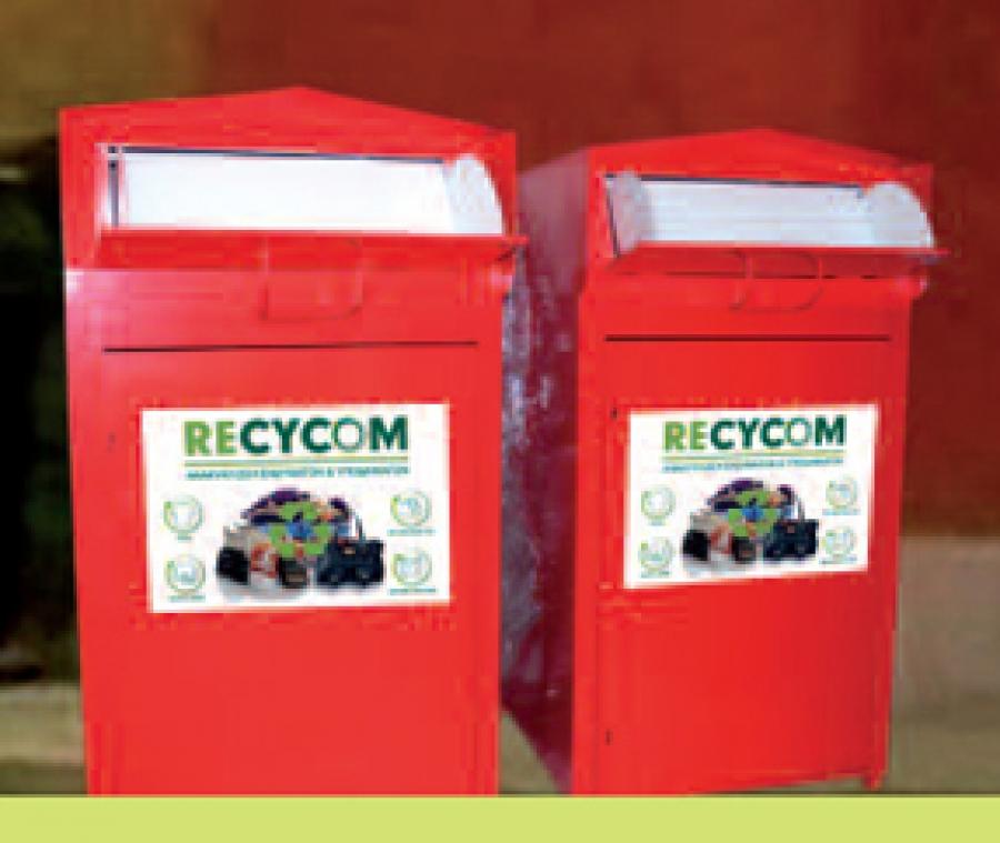 7a829b8cb63e Κάδοι ανακύκλωσης ρούχων και παπουτσιών στο Δήμο Καλαμάτας ...