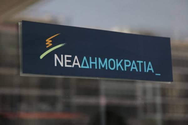 Επίθεση ΝΔ σε ΣΥΡΙΖΑ για την κατάργηση των Τμημάτων στη Μεσσηνία