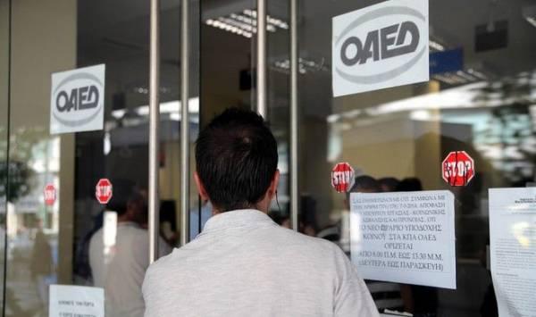 Πρόγραμμα του ΟΑΕΔ για ανέργους πάνω από 50 ετών