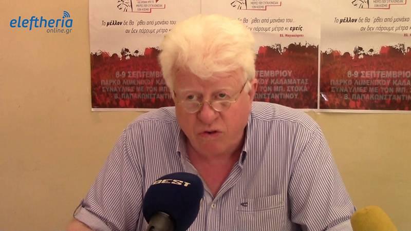 «Λαϊκή Συσπείρωση»: Ζητούν εξηγήσεις από Τατούλη για αμοιβές 868.000 ευρώ