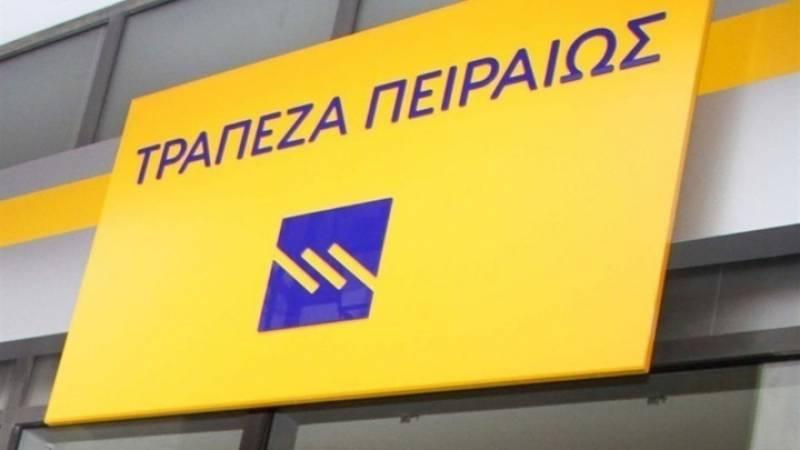 Διαμαρτυρίες στο Δώριο για λειτουργία της Τράπεζας Πειραιώς
