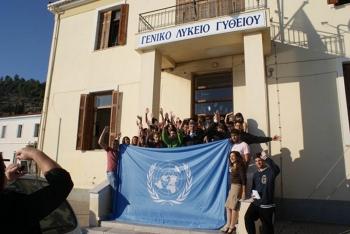 Εκδηλώσεις για τον ΟΗΕ με μαθητές στο Γύθειο (φωτογραφίες)