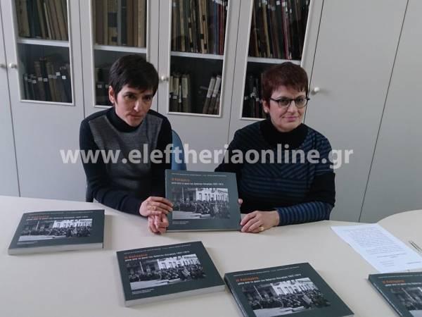 Παρουσίαση λευκώματος για την Καλαμάτα στα ΓΑΚ Καλαμάτας