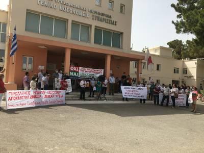 Συγκέντρωση διαμαρτυρίας στο Νοσοκομείο Κυπαρισσίας