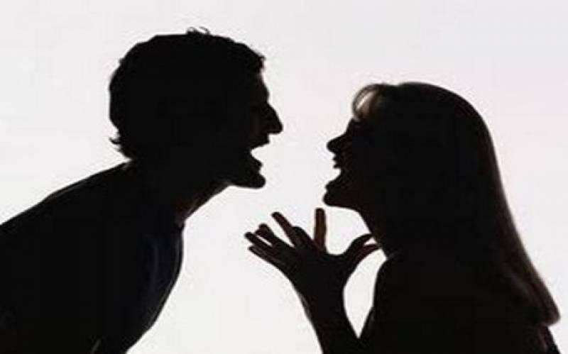 κεραυνός σε απευθείας σύνδεση dating ακόμα βγαίνουμε ή όχι