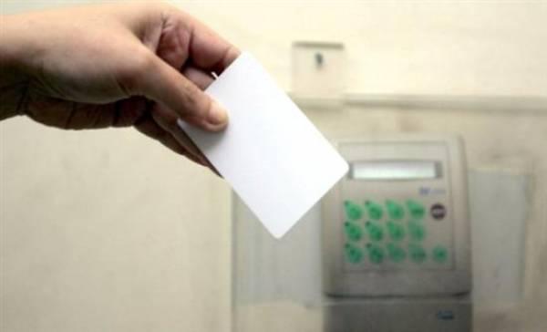 Μεσσηνία: Σύστημα για χτύπημα κάρτας προμηθεύεται το Διοικητήριο