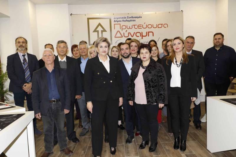 """Καλαμάτα: Οι πρώτοι 24 υποψήφιοι με την """"Πρωτεύουσα Δύναμη"""" της Ελένης Αλειφέρη"""