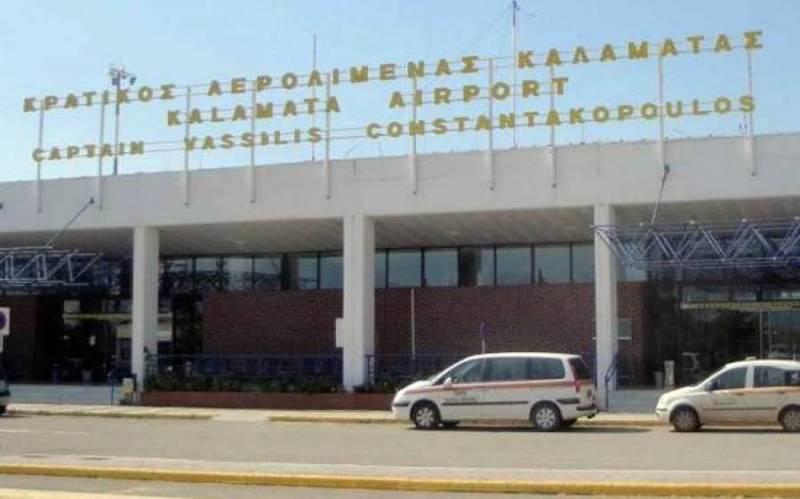 Το «Καπετάν Βασίλης» μαζί με άλλα 22 περιφερειακά: Ιδιωτικοποιείται το Αεροδρόμιο Καλαμάτας
