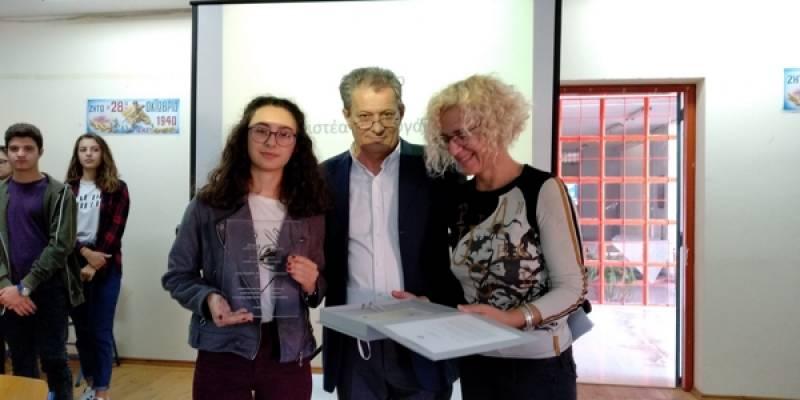 Συγκίνηση στην απονομή του βραβείου «Αριστέα Μπουγάτσου»