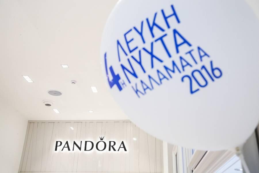Με ενθουσιασμό υποδέχτηκε η Καλαμάτα το concept store PANDORA στη «Λευκή  Νύχτα της Καλαμάτας» 7db3b867153