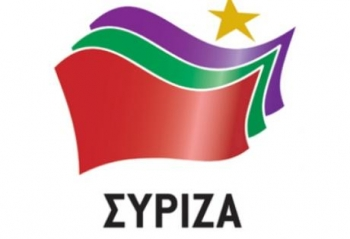 Ανοιχτή λαϊκή συνέλευση του ΣΥΡΙΖΑ στον πρώην Δήμο Αρφαρών