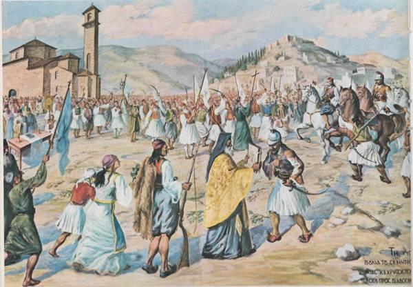 Έναρξη της Επανάστασης στη Μάνη (17 Μαρτίου 1821) και Απελευθέρωση της Καλαμάτας (23 Μαρτίου 1821)