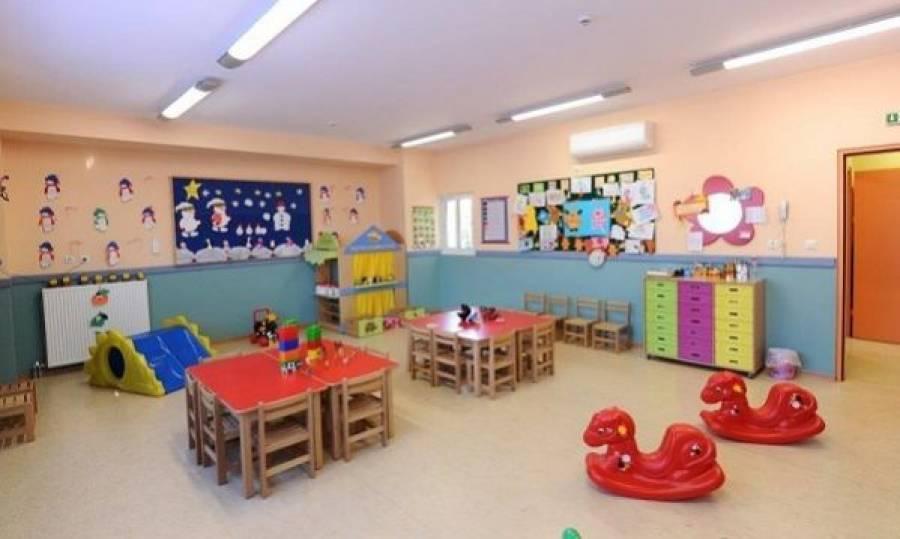 Τι χρειάζεται για τις εγγραφές στους παιδικούς σταθμούς Μεσσήνης ...