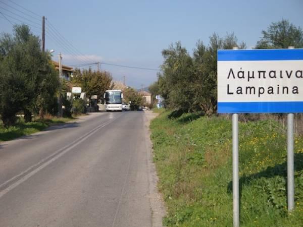 14 μέτρα πλάτος ο  δρόμος Εύα - Βαλύρα