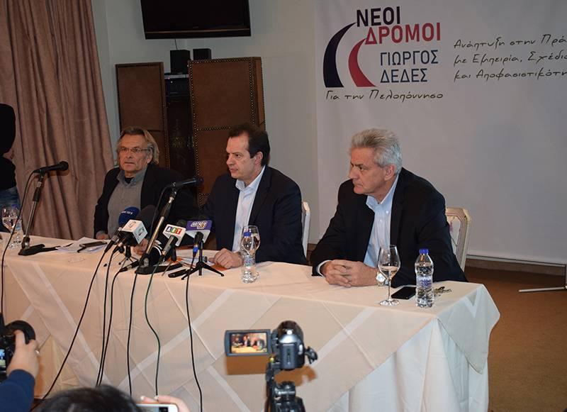 Ανακοίνωσε υποψηφιότητα ο Γιώργος Δέδες: Ακομμάτιστος συνδυασμός με... κυβερνητική προίκα