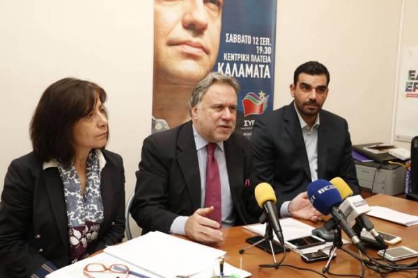 Οι βουλευτές ΣΥΡΙΖΑ Μεσσηνίας κατά Χρυσομάλλη: Η αμετροέπεια και η ευθύνη
