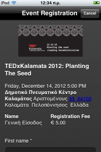 Ξεκίνησαν οι εγγραφές για το TEDxKalamata