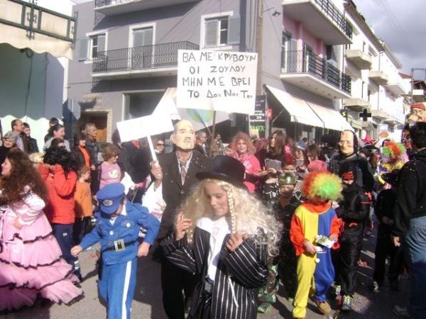 Φωτό από το Καρναβάλι των Φούληδων στα Φιλιατρά