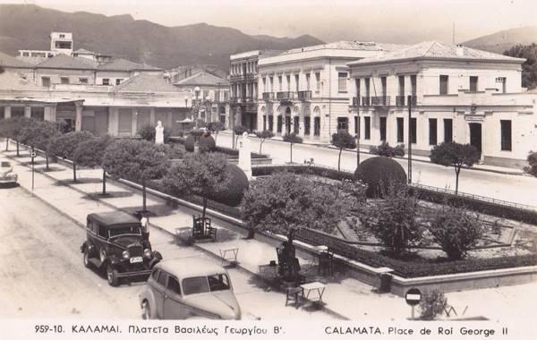 Κεντρική πλατεία τη δεκαετία του 1950