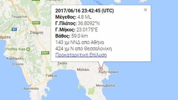 Λακωνία: Δεν έχουν αναφερθεί ή καταγραφεί ζημιές από τη σεισμική δόνηση